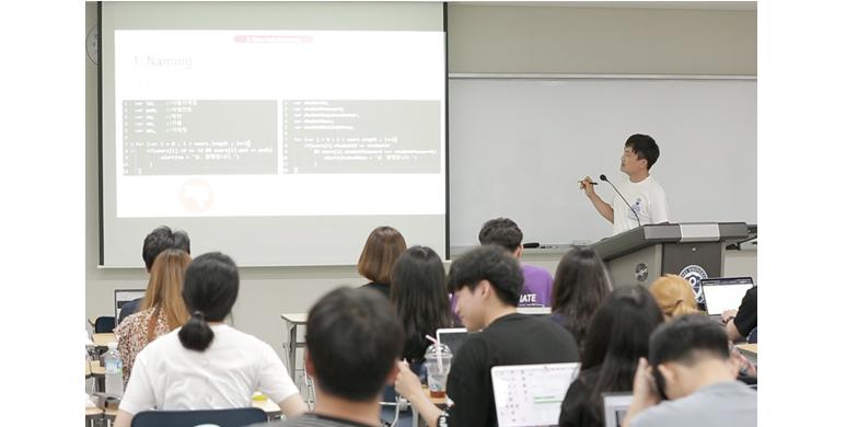 클린코드 이론 교육 중인 삼성SDS 김동식 프로