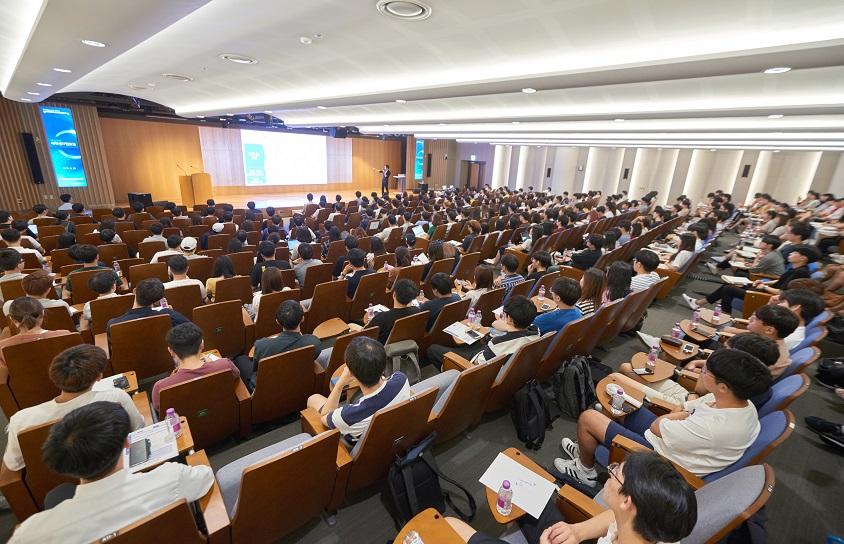 삼성SDS 대학생 멘토링에 참석한 학생들
