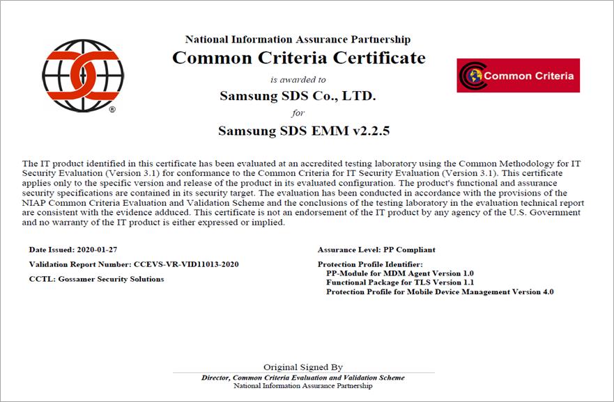 삼성SDS 모바일 보안 솔루션인 EMM(Enterprise Mobile Management)이 지난 1월 27일, 미국 국가안보국(NSA) 산하 국가정보보증협회(NIAP)로부터 CC(Common Criteria) 인증을 받았습니다