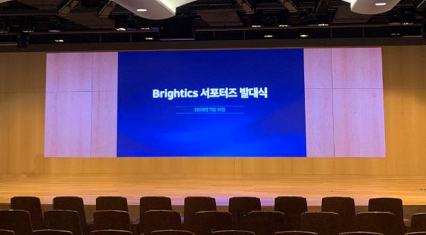 삼성SDS Brightics 서포터즈 1기 온라인 발대식을 소개합니다!