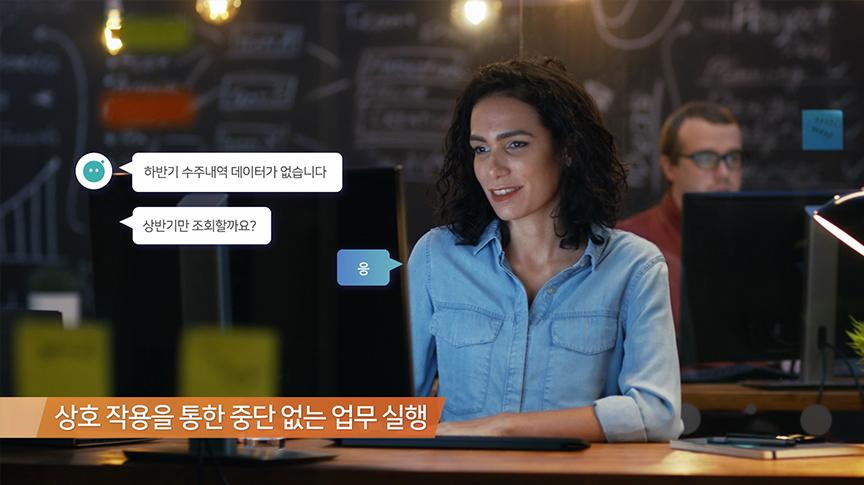 직원들과 자연어로 소통하며 업무를 자동화해주는 솔루션, Brity Works를 만나보세요.