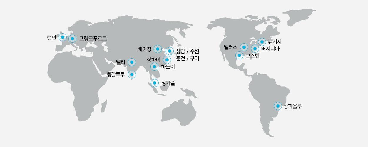 국내 데이터센터 상암 / 수원 / 춘천 / 구미, 해외 데이터센터 런던 / 프랑크푸르트 / 베이징 / 델리 / 싱가폴 / 버지니 / 뉴저지 / 상파울