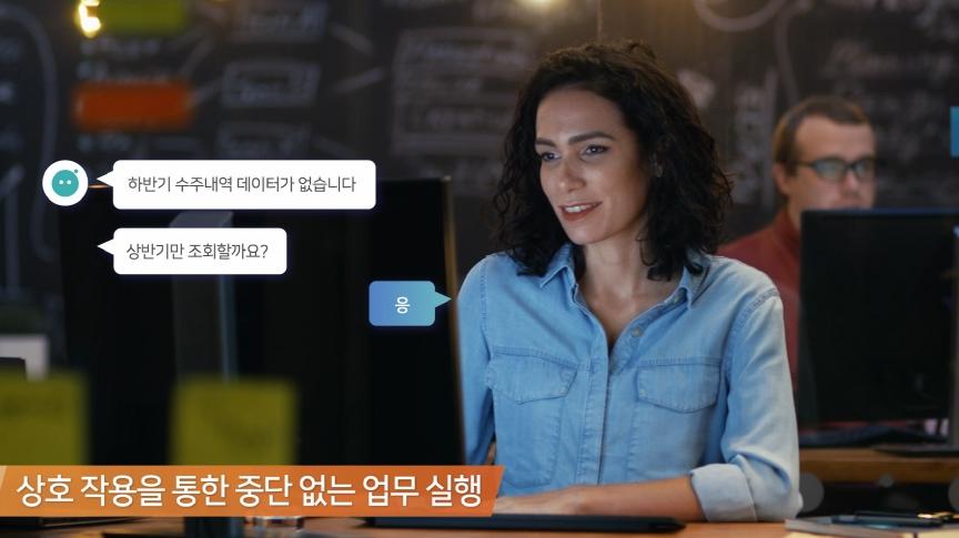 직원들과 대화하며 업무를 자동화해주는 AI 솔루션, Brity Works의 적용 분야 및 활용 모습을 확인해보세요.