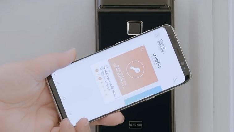 언제 어디서나 안심할 수 있는 Samsung Smart Doorlock
