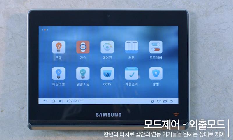 Samsung Smart Home의 실제 사용 사례를 만나보세요.