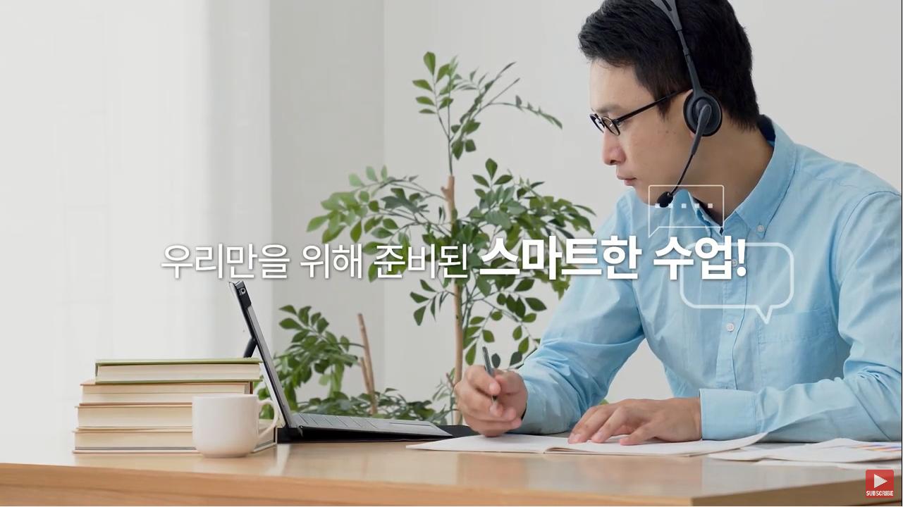 Class가 다른 우리만의 Smart Class, 원격 강의도 삼성SDS Nexoffice