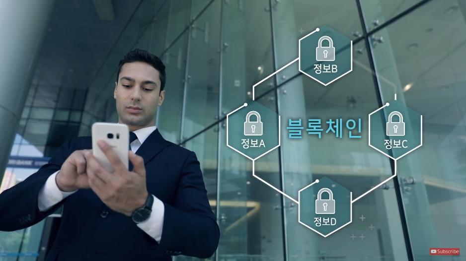 Nexfinance로 만나는 4차산업혁명시대의 새로운 금융서비스
