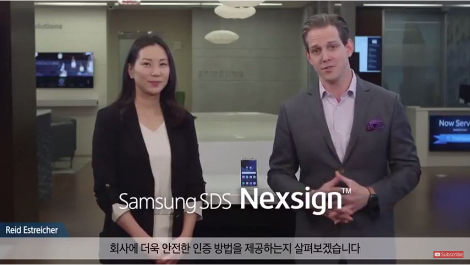 Nexsign Simplifies Mobile Phone Security