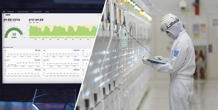 제품 기획에서부터 제조, 품질까지 전 영역을 지동화하는 삼성 넥스플랜트