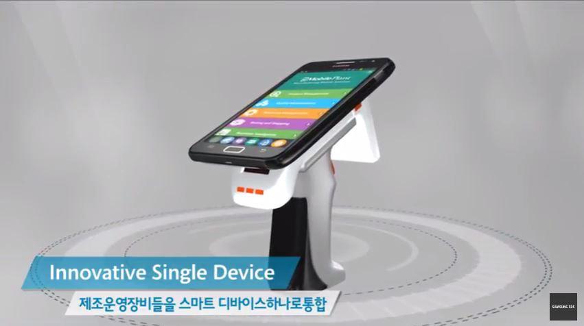 Nexplant Mobile 사용 사례