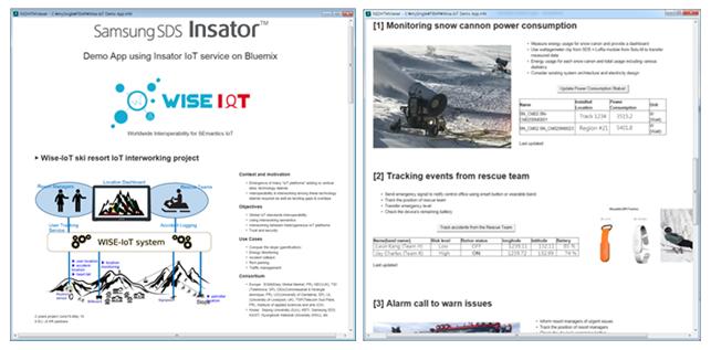 Bluemix와 Insator를 활용한 샘플 애플리케이션의 캡쳐화면 2장