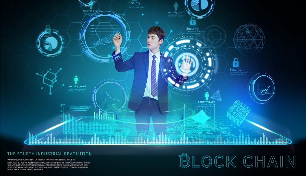 한 남성이 다양한 데이터들을 공중에서 검색하는 모습으로 오른쪽 아래 BLOCK CHAIN이 적혀있다