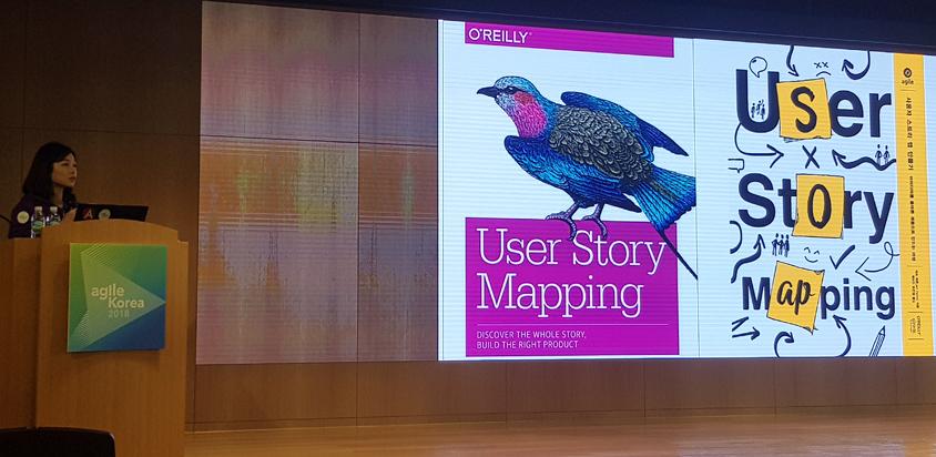 백미진 님께서 번역하신 User Story Mapping – Written by Jeff Patton 소개 모습