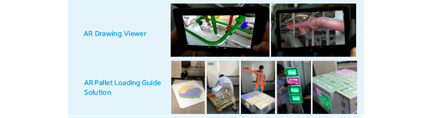 AR Application Case (1)