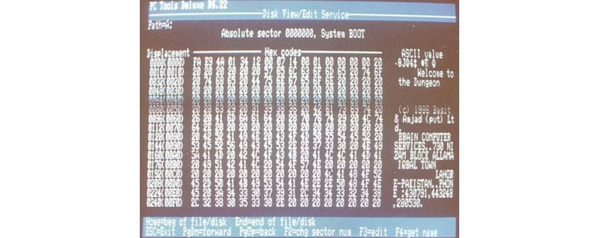 부트 바이러스에 감염된 컴퓨터 화면