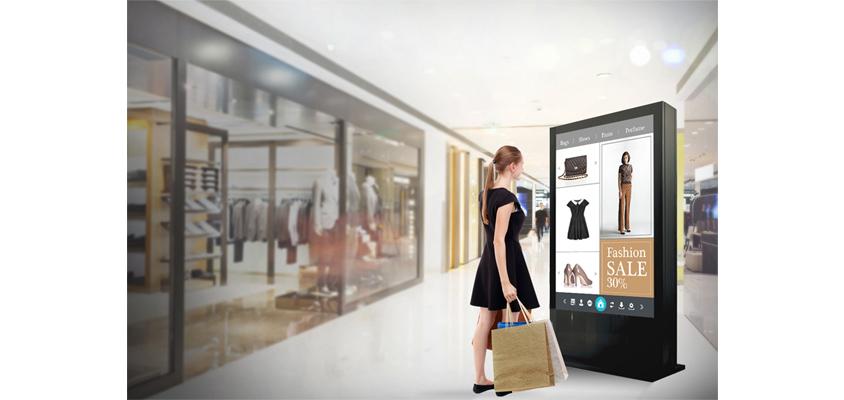 쇼핑센터에서의 ICT적용 화면