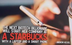 스타벅스에서 스마트폰으로 검색하는 이미지