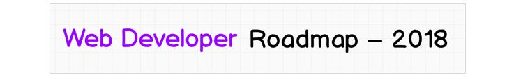 웹 디벨로퍼 로드맵 2018