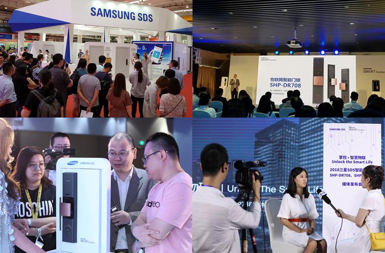 Beijing International Consumer Electronics Expo에서의 이모저모