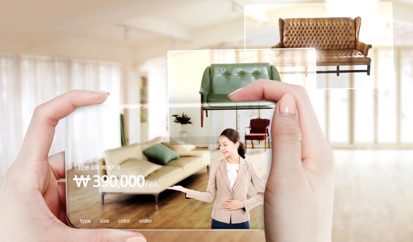 가상현실 기술을 이용한 모바일 쇼핑