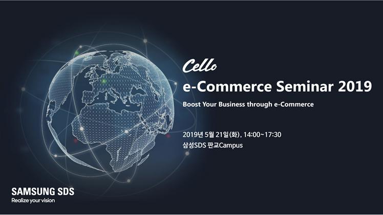 Cello e-Commerce Seminar 2019