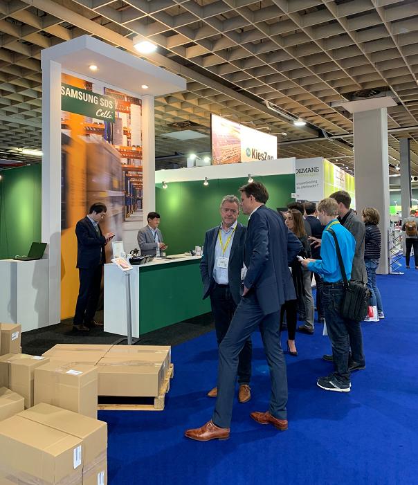 Logistica 2019, Netherlands site 03