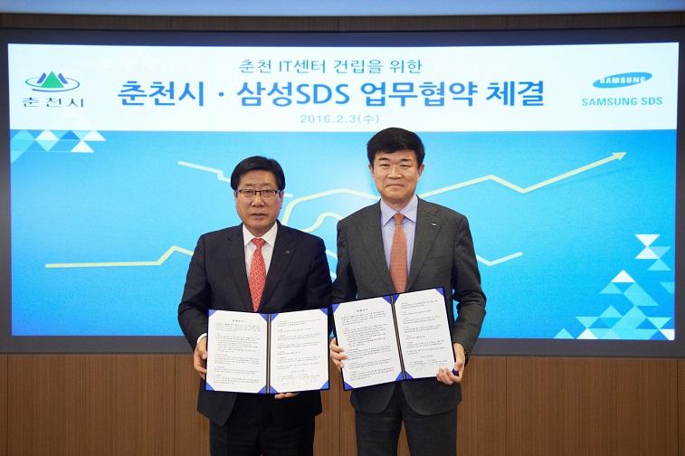 Samsung SDS, the second Financial Data Center built in Chun Cheon City