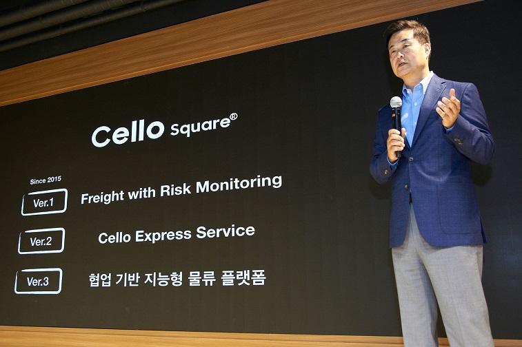 Jin-Ha Kim, Samsung SDS Senior Vice President and leader of Smart Logistics Business Division explains the Cello Square 3.0, an online logistics platform for global e-Commerce logistics market