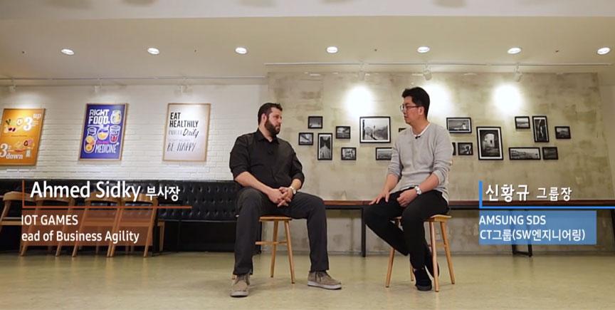 변화의 선두에 선 삼성SDS, 앞으로 그려야 할 그들의 모습은?