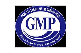 GMP (Good Manufacturing Practice, 대한민국)