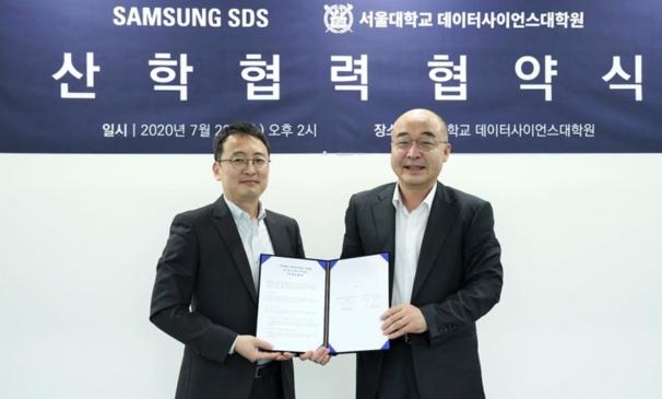 삼성SDS-서울대, AI/데이터 분석 분야 업무협약 체결