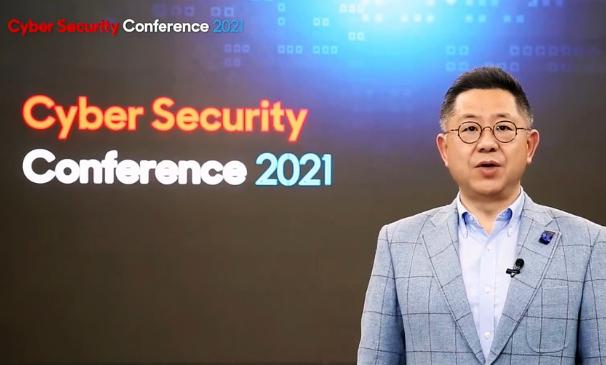 삼성SDS, 사이버 시큐리티 콘퍼런스 2021 개최