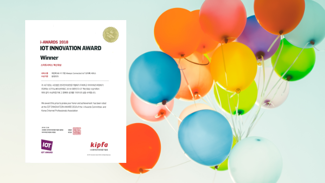 IoT Innovation Award에서 스마트서비스 부문 혁신 대상 수상