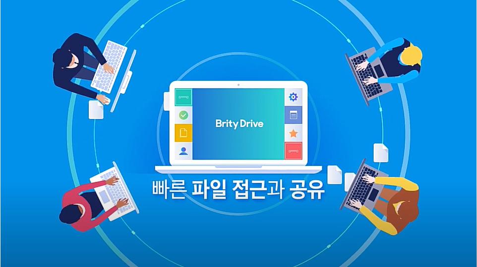 안전하고 간편한 문서 관리와 업무 협업 삼성SDS Brity Drive