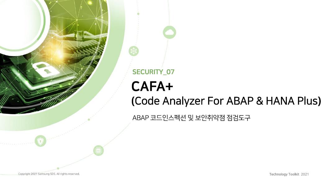 [Technology Toolkit] Technology Toolkit 2021 CAFA+
