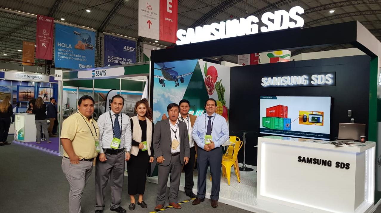 2019 Expoalimentaria, Peru 현장실사1
