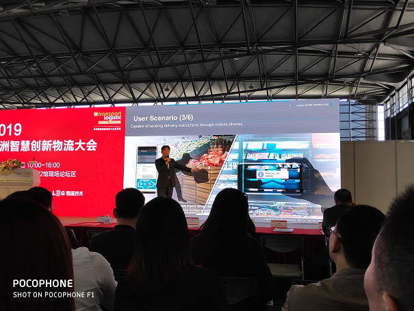 Transport Logistic China Forum 2019 현장실사2