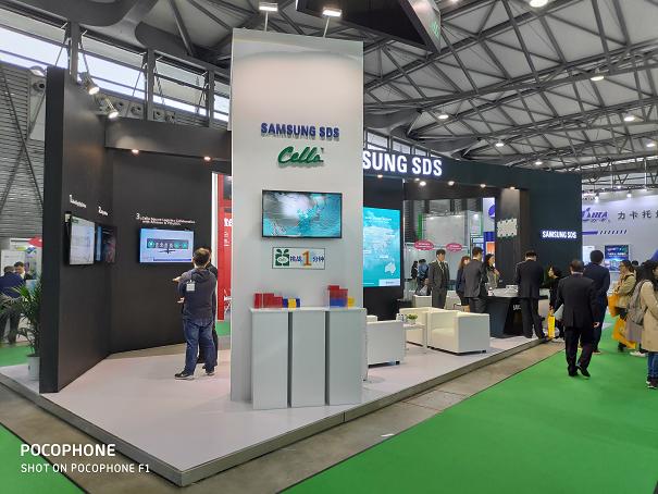 Transport Logistic China Forum 2019 현장실사3