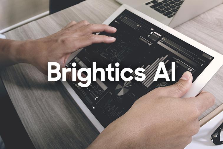 Brightics AI