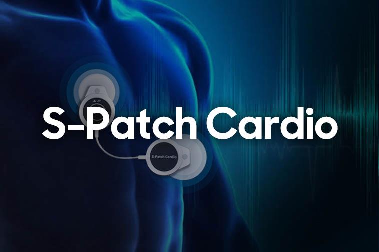 S-Patch Cardio