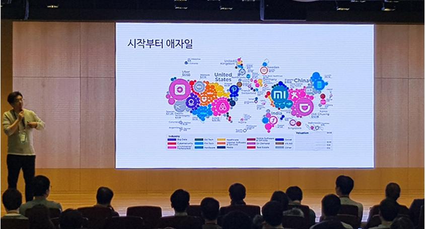 한국에서의 애자일 적용 기업