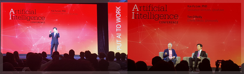 Artificial Intelligence Conference tutorial3 - China : AI superpower