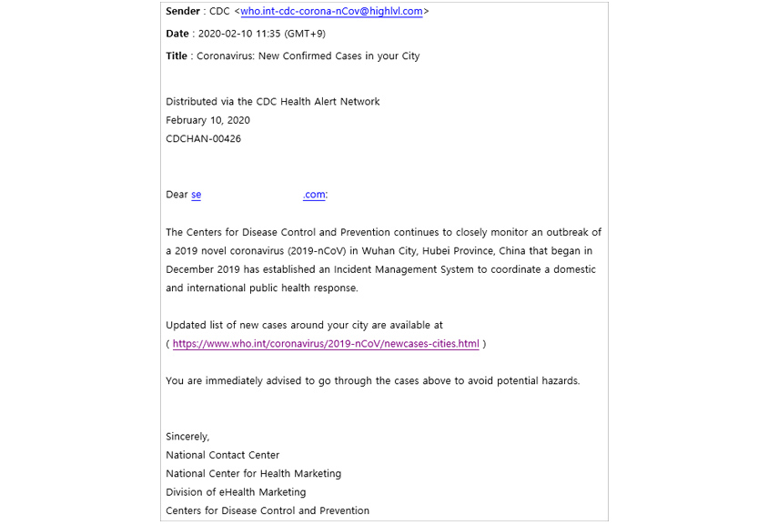 COVID-19 감염자 발생에 대한 미국 CDC(Centers for Disease Control and Prevention) 알림 메일로 위장한 샘플화면