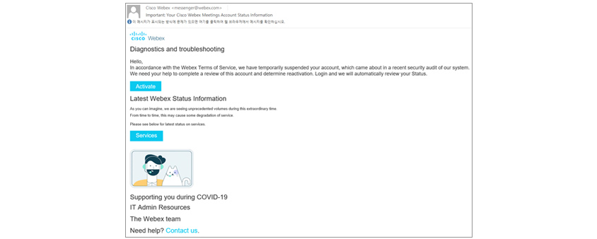 Cisco Webex 계정에서 보안 문제가 발생하였음을 알려주는 알림 메일로 위장된 피싱메일 샘플화면