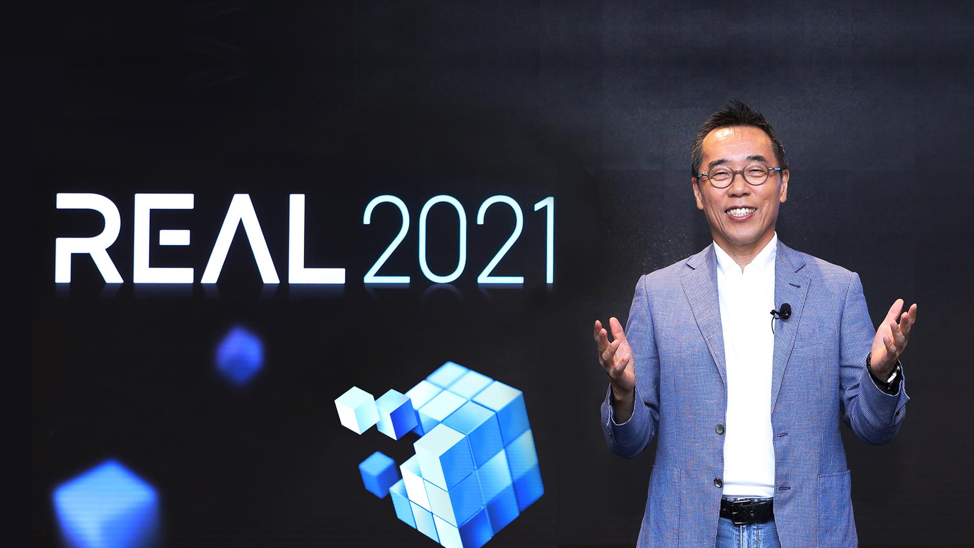 삼성SDS 온라인 컨퍼런스 Real 2021,  Digital Transformation as a Service