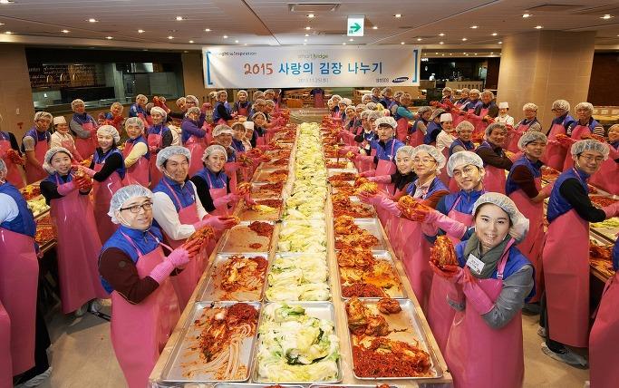 삼성SDS 사랑의 김장 나누기 사진 1