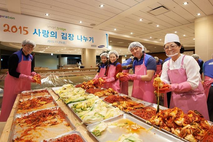 삼성SDS 사랑의 김장 나누기 사진 3