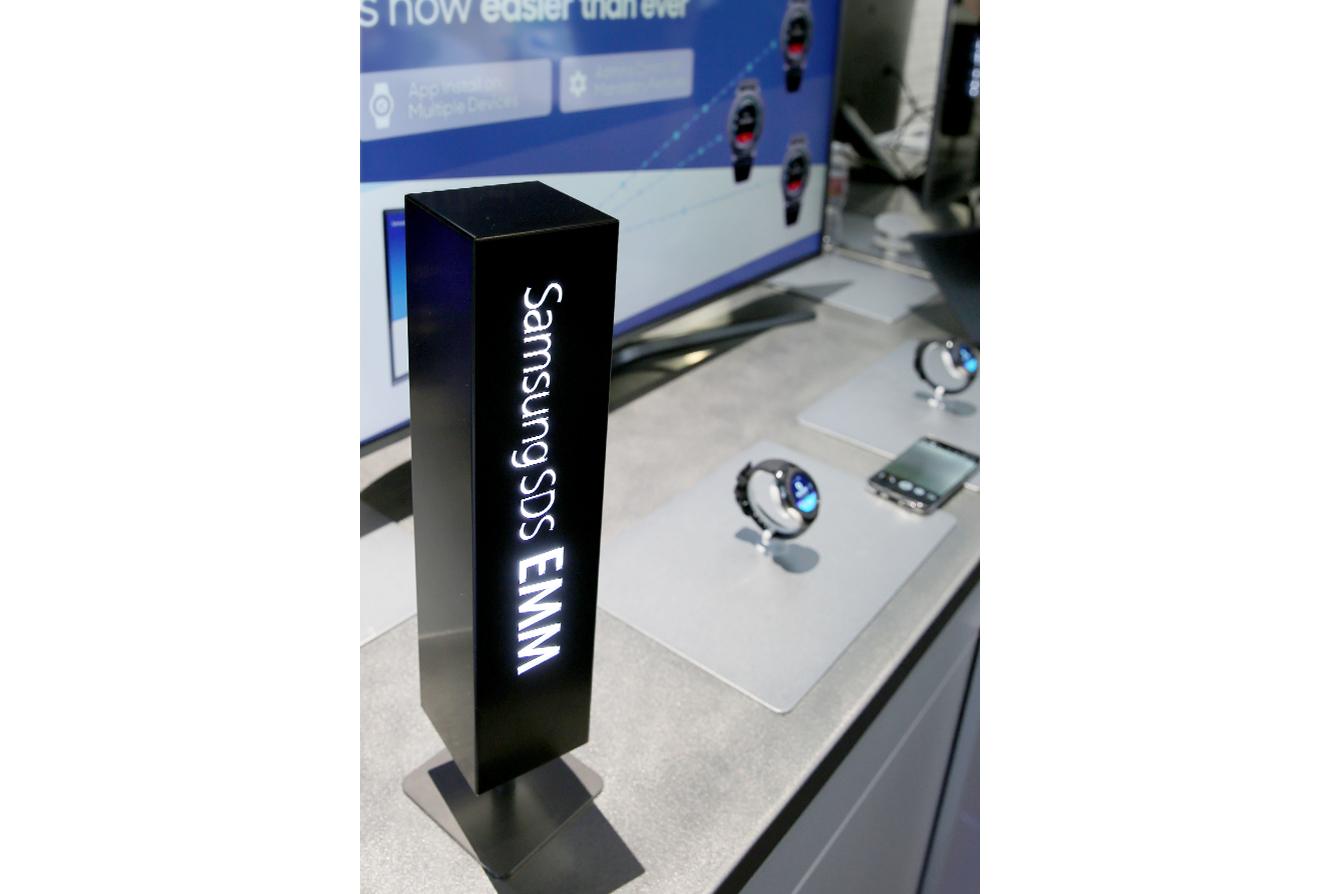 SamsungSDS EMM