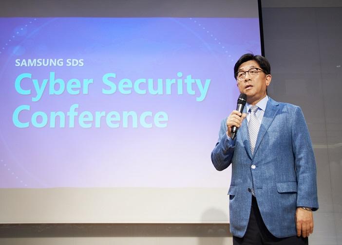[보도자료] 국내 정보보호 최고책임자, 삼성SDS 상암IT센터 집결!
