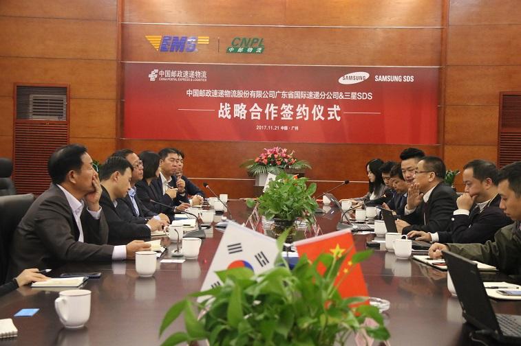 삼성SDS는 중국 광저우 우정국과 국제 특송 화물 관련 물류서비스 협약을 체결하고 중국에서 해외 각국으로 배송되는 전자상거래(e-Commerce) 물류 시장에 본격 진출한다.